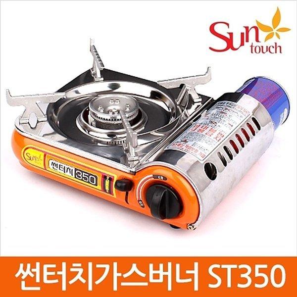 ST-350 휴대용가스렌지 고화력 야외 가정용 업소용