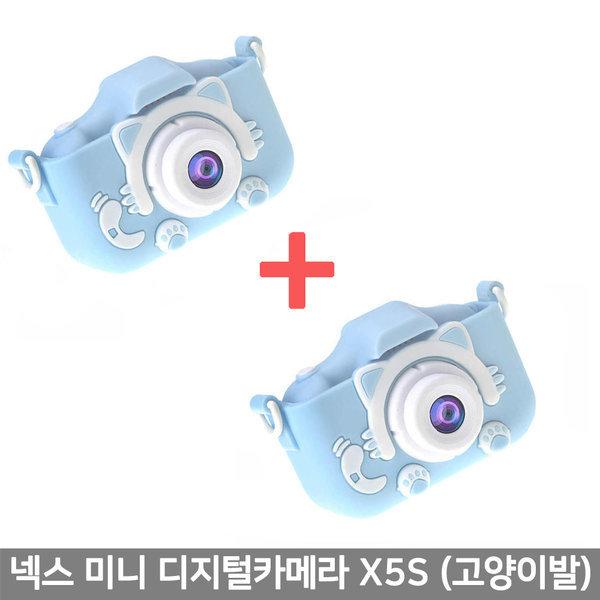 넥스 디지털 카메라 X5S 고양이발 미니카메라 1+1 블루