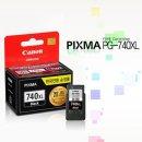 CANON) PG-740XL 흑백 검정 캐논 정품 잉크 프린터