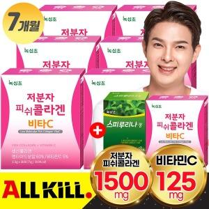 저분자피쉬콜라겐 6+1(총7개월/210포)+정품 스피루리나