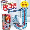 (유한 펑크린더블액션500ml) 펑크린 배수구 뚫기 젤