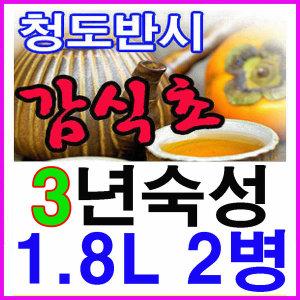 원액100%/천연감식초/오디/현미감식초/항아리 발효..