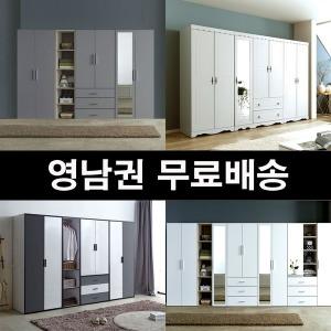 미즈가구/장롱/대구가구/부산가구/울산/창원/김해