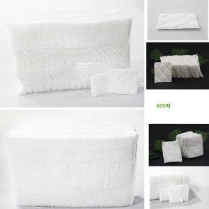 형광물질제거 600매 대량 화장솜 순면100% 미용