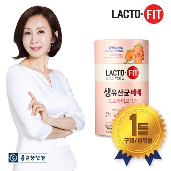 종근당건강 락토핏 생유산균 베베 1통(2개월분)