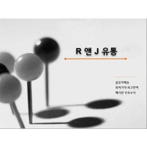 갤럭시탭S6 라이트 10.4 64GB 와이파이 재고보유 /R