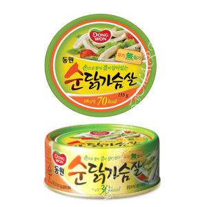 동원 순닭가슴살 135g (10캔) 무료배송