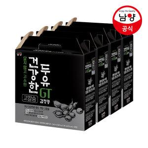 맛있는두유GT(건) 검은콩 190mlX64팩 100%국산검정약콩