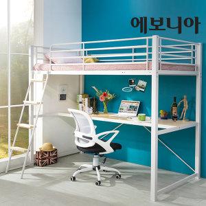 토리노 슈퍼싱글 철재벙커침대 책상형 그린폼매트포함