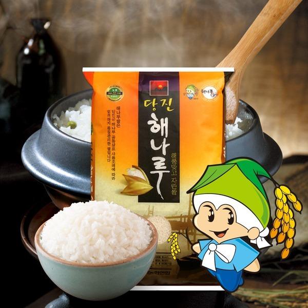 우리네농산물 당진 해나루쌀 쌀10kg 삼광미 2020햅쌀특