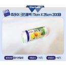 롤백17x25x200매 위생롤팩 비닐팩 크린롤팩 비닐봉지