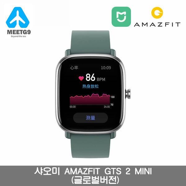 샤오미  Amazfit GTS 2 mini (글로벌버전)--그린/무배