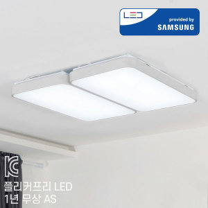 LED거실등 방등 조명 등기구 형광등 노마 120W 삼성칩