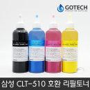 삼성 리필토너 4색세트 CLT-K510S/C510S/M510S/Y510S