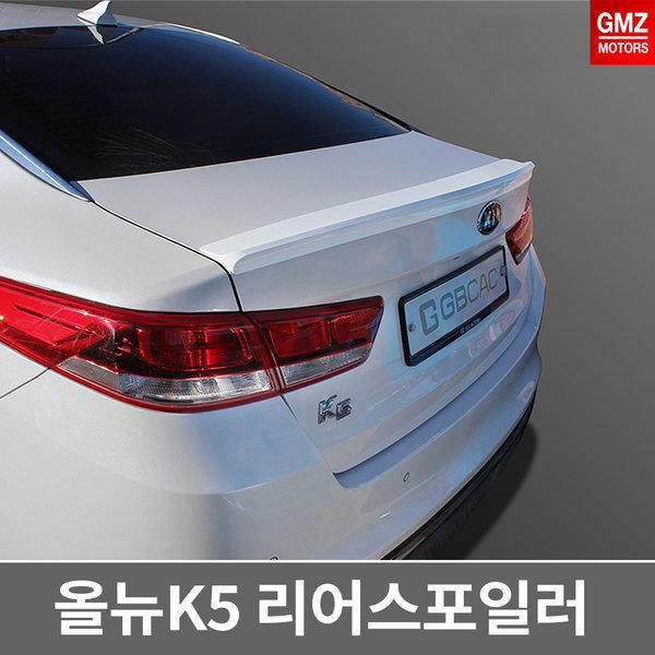 올뉴k5 전용 리어스포일러/스포일러 윙/자동차용품