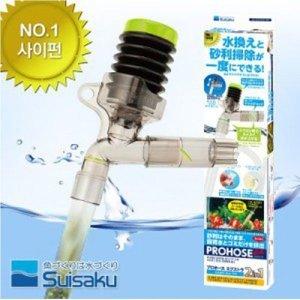 수이사쿠 사이펀 EX 2in1 신형