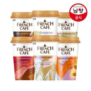 프렌치카페 컵 커피6종 200ml 10+10 골라담기/캔커피