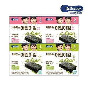 처음먹는 어린이김 4박스 (오리지널/핑크솔트)