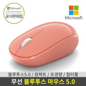 마이크로소프트 블루투스 5.0 마우스 국내정품 피치