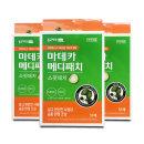 마데카 메디패치 스팟(51매입) 3개 /무료배송