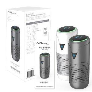 에어라이프 휴대용 무선 미니 공기청정기-블랙 AC1