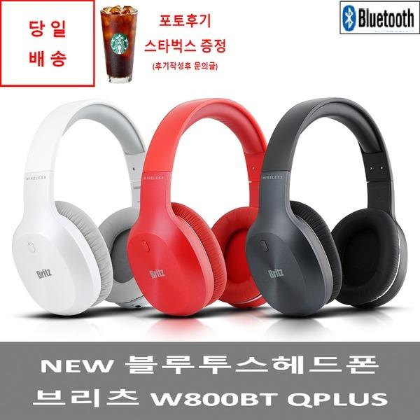 W800BT QPLUS 블루투스 유무선 헤드폰 50시간사용 블랙