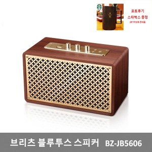 BZ-JB5606 골드 블루투스스피커 USB MP3재생 25W