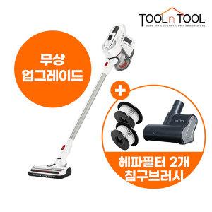 무선청소기 네오스틱 T1 +침구+헤파필터총2개 / 차이슨