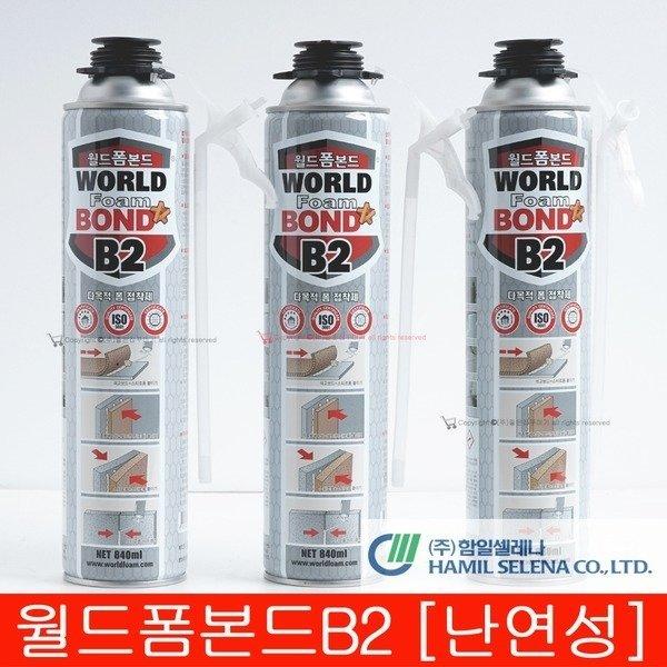 월드폼본드B2 난영성/석고보드접착/폼접착제