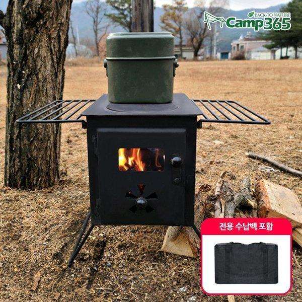 캠프365 캠핑 화목난로 이동식 불멍 직화 난방 장작
