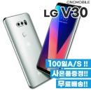 LG V30 중고폰 핸드폰 공기계 64GB A급