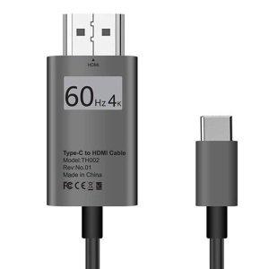 하드캐리 C타입 To HDMI 2.0 4K MHL 미러링 케이블 5M