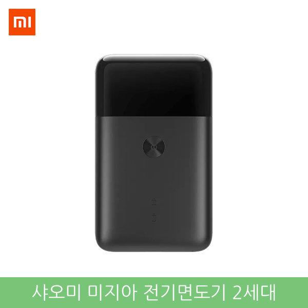 샤오미 미지아 휴대용 방수 전기면도기 2세대