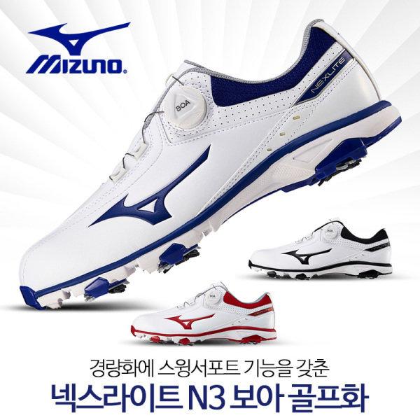 미즈노  정품 넥스라이트 N3 NEXLITE N3 보아 남성 골프화