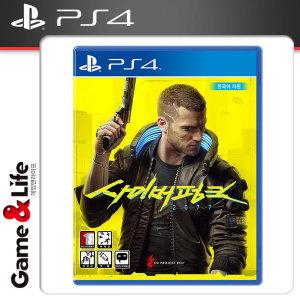 PS4 사이버펑크 2077 한글판 / 일반판