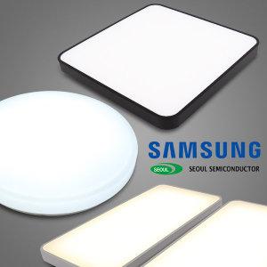 LED거실등 방등 주방등 아파트방등 안방등 주방조명