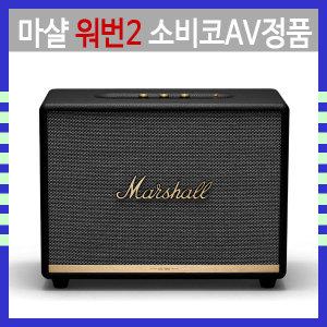 Marshall WOBURN2 마샬 워번2 블랙 서울무료퀵/a