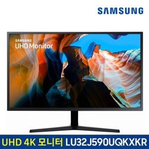 삼성 U32J590 UHD 4K 81CM 고해상도 모니터 /당일발송
