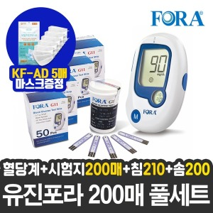 FDA인증 유진포라 혈당계 +포라시험지200+침210+솜200