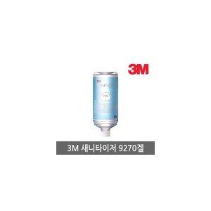 3M 새니타이저 리필형 손소독제/세정제 9270겔 1200ml