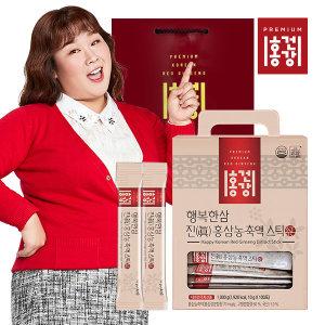 홍건강 행복한삼 홍삼스틱 100포