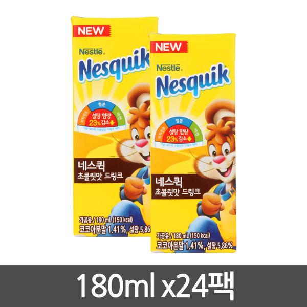 네스퀵 초콜릿 드링크 180ml 24개