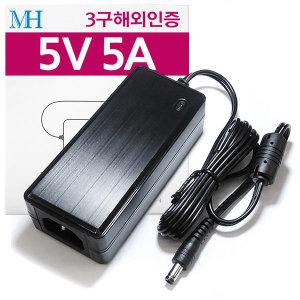 5V5A 어댑터 (해외인증)미국 일본 유럽 FCC ROHS 인증