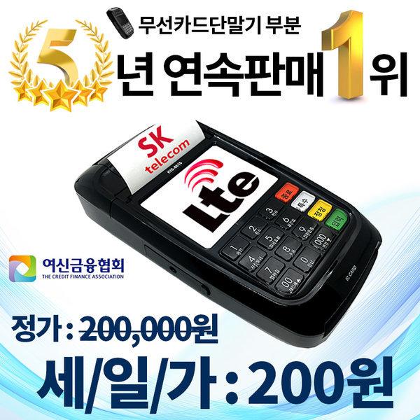 배달용 무선카드단말기 휴대용신용카드체크기