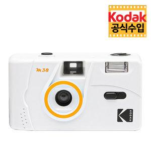 코닥 토이카메라 M38 - 화이트 / 다회용 필름카메라