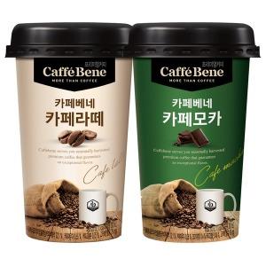 카페베네 카페라떼 10개+카페모카10개
