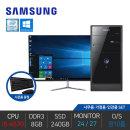 데스크탑 컴퓨터 24인치 세트 T3A/i5-4570/8G/240G