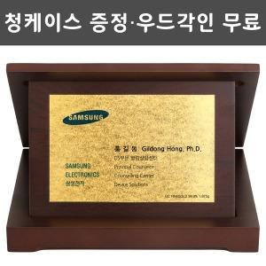 순금명함 우드상패 1.875g 금명함 감사패 기념패 제작