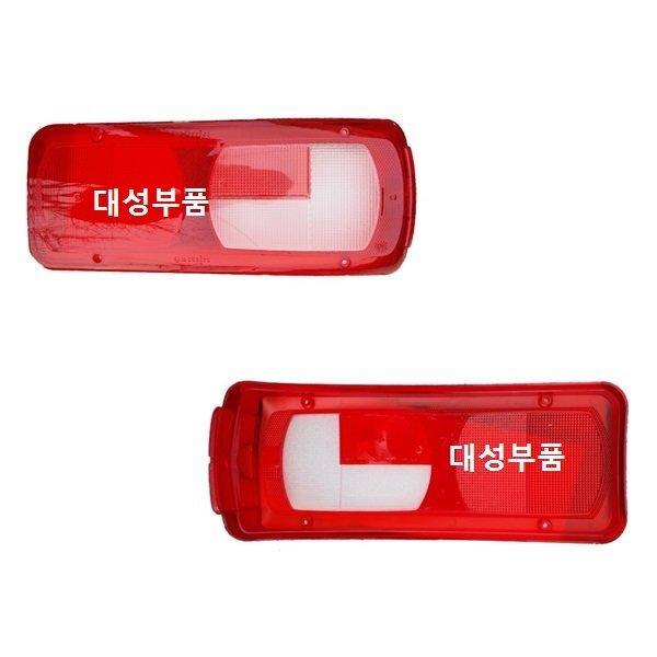 대성부품/파비스 데루등 렌즈/카바/램프/브레이크등