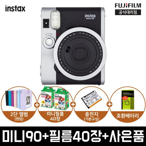 인스탁스 미니90(블랙) +필름40장 (레트로키트X)
